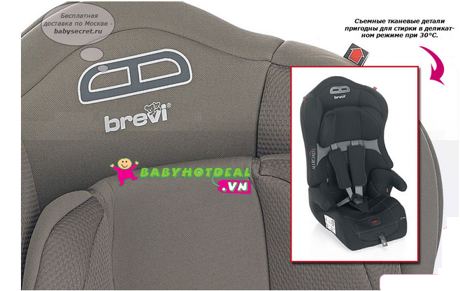 Ghế ngồi ô tô Brevi Allroad BRE511