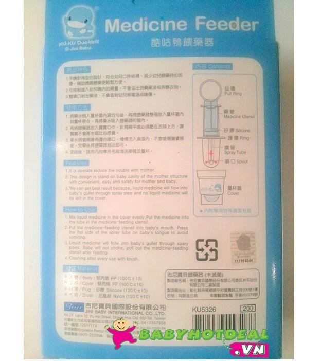 Dụng cụ uống thuốc KUKU KU5326