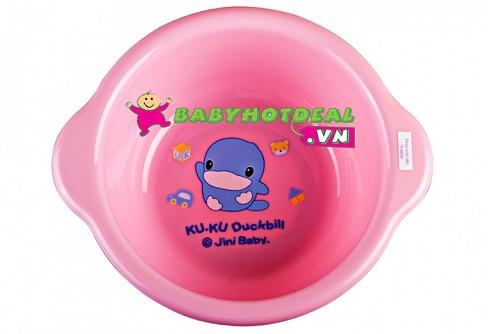 Thau tròn nhỏ KUKU cho bé KU1053
