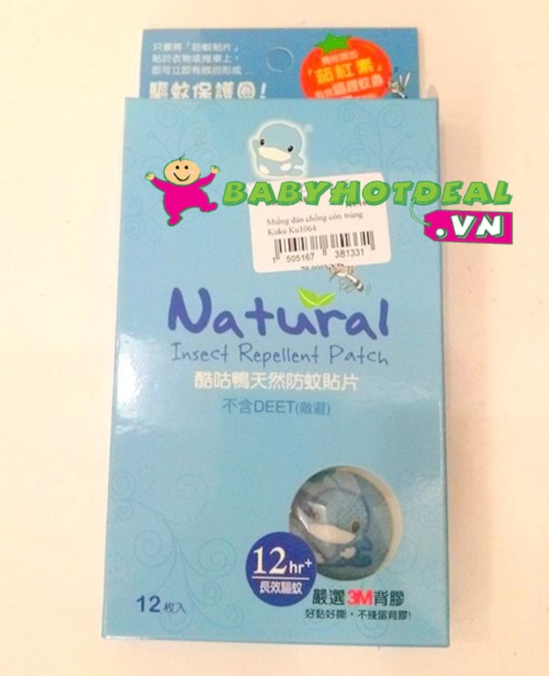 Miếng dán chống côn trùng KUKU cho bé KU1064